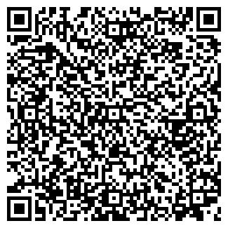 QR-код с контактной информацией организации Статус-М