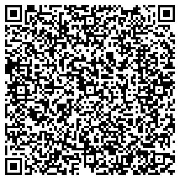 """QR-код с контактной информацией организации Субъект предпринимательской деятельности СТО """"Bosch Service"""" на подоле"""