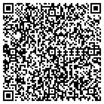 """QR-код с контактной информацией организации СТО """"Алькасар"""""""