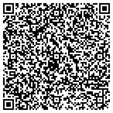 QR-код с контактной информацией организации ООО СТО «Универсал»