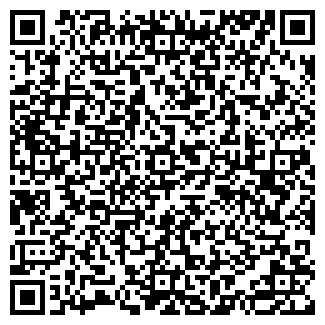QR-код с контактной информацией организации ЛюксАвто