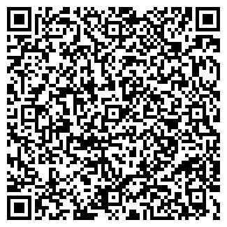 QR-код с контактной информацией организации Arzamazzz