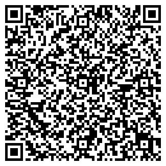 QR-код с контактной информацией организации ООО СТРОЙХИМТЕХ