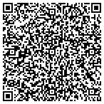 QR-код с контактной информацией организации ООО «АРАБЕСКА ХХІ», Общество с ограниченной ответственностью