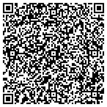 """QR-код с контактной информацией организации ООО """"Черномортрансремонт"""""""