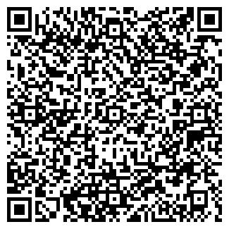 QR-код с контактной информацией организации Корпорация Bosch-Service