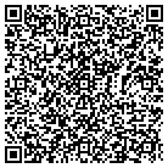QR-код с контактной информацией организации ГАЛАНТ-ПЛЮС, ООО