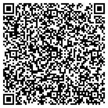 QR-код с контактной информацией организации Общество с ограниченной ответственностью ДАНИКОМ™