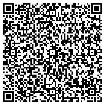 QR-код с контактной информацией организации Субъект предпринимательской деятельности ФЛ-П Минчук А.О.