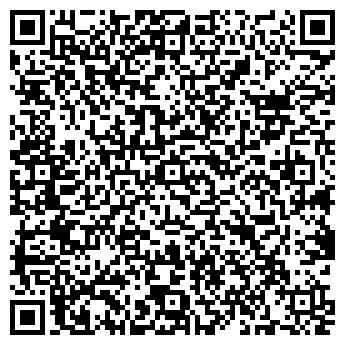 QR-код с контактной информацией организации СТО Гарант, Частное предприятие