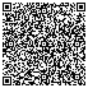 """QR-код с контактной информацией организации Субъект предпринимательской деятельности СТО """"Автоцентр"""""""