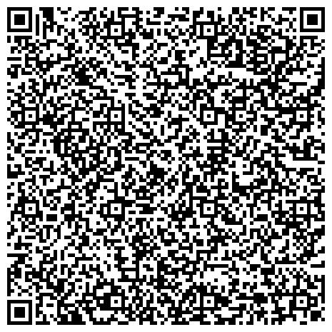 """QR-код с контактной информацией организации Частное предприятие Частное Предприятие """"АДАМАНТ-СЕРВИС"""" СЕЛЬХОЗТЕХНИКА, ЗАПЧАСТИ, РЕМОНТ, СИСТЕМЫ ДОЕНИЯ, ОБОРУДОВАНИЕ"""