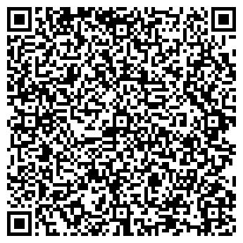 """QR-код с контактной информацией организации ООО """"АвтоCлед"""""""
