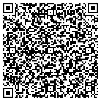 QR-код с контактной информацией организации СТО «ДАР-АВТО»