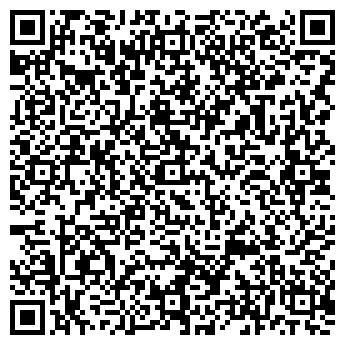 """QR-код с контактной информацией организации Общество с ограниченной ответственностью ООО """"Си Винд"""""""