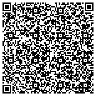QR-код с контактной информацией организации ТАЛДЫКОРГАНСКОЕ РЕГИОНАЛЬНОЕ ОБЩЕСТВО ДЕТЕЙ-ИНВАЛИДОВ