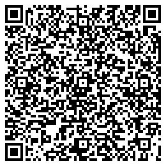 QR-код с контактной информацией организации ЛУЧ НУ