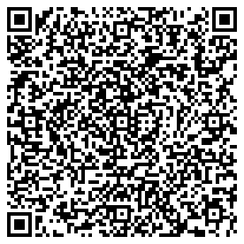 """QR-код с контактной информацией организации ООО """"Био -Космет"""""""