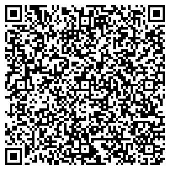 """QR-код с контактной информацией организации Общество с ограниченной ответственностью ООО """"Корнтай"""""""