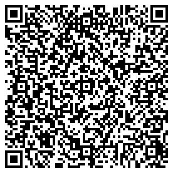 QR-код с контактной информацией организации ООО Автомодерн