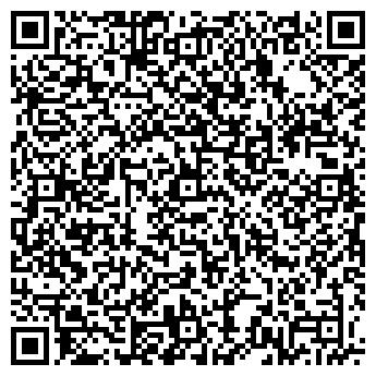 QR-код с контактной информацией организации Общество с ограниченной ответственностью ООО «Модуль»
