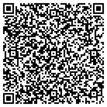 QR-код с контактной информацией организации Общество с ограниченной ответственностью ООО «Ростпродукт»