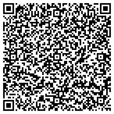 """QR-код с контактной информацией организации Интернет-магазин """"Сад Строй"""""""