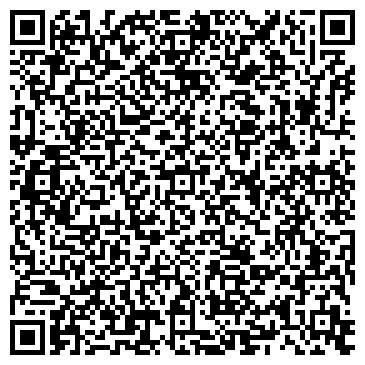 QR-код с контактной информацией организации РемПромТранс, ООО