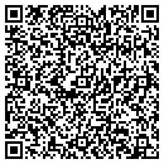 QR-код с контактной информацией организации Экотемп