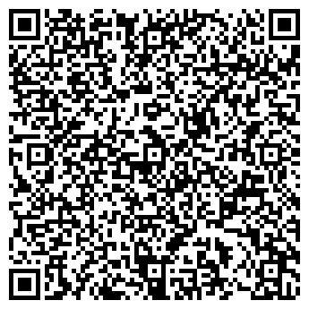 QR-код с контактной информацией организации Общество с ограниченной ответственностью СПД Шелудько С. В.