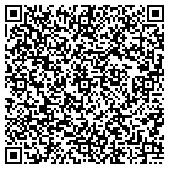 QR-код с контактной информацией организации ЮгТехсервис