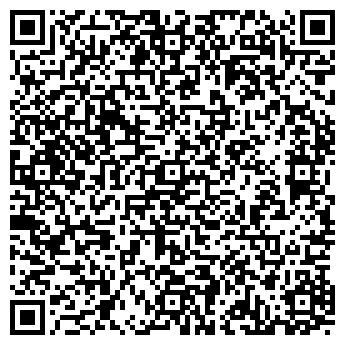 QR-код с контактной информацией организации ПП «Авто-Буд-Сервис»