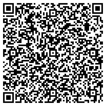 """QR-код с контактной информацией организации ООО """"Аква-сервис"""""""