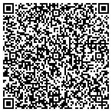 """QR-код с контактной информацией организации СЦ """"Инженер-Сервис"""""""