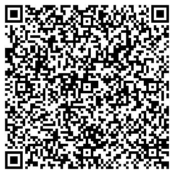 QR-код с контактной информацией организации МастерСанСервис