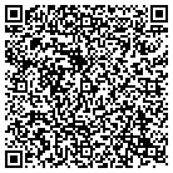QR-код с контактной информацией организации ООО «РЕМБЫТТЕХНИКА»