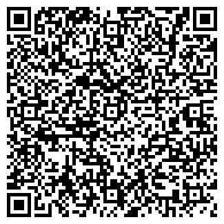 QR-код с контактной информацией организации ЭЛЕКТРО, ООО