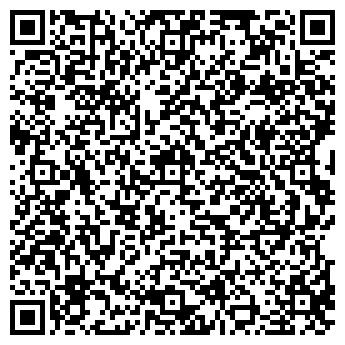 QR-код с контактной информацией организации СПД Альмяшев О. А.