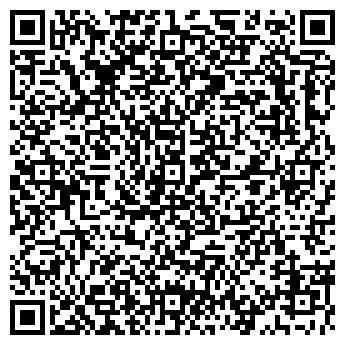 QR-код с контактной информацией организации ООО «АртБуд Плюс»