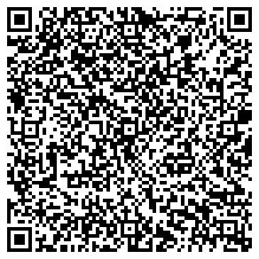 """QR-код с контактной информацией организации ООО """"Украинский Торговый Альянс"""""""