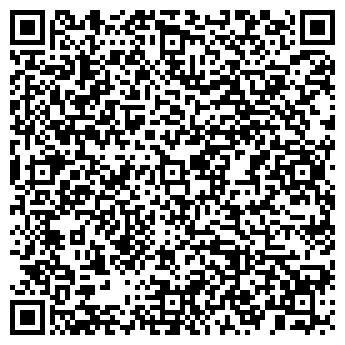 QR-код с контактной информацией организации Общество с ограниченной ответственностью Войкон, ООО
