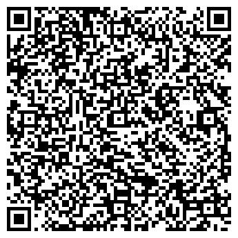 """QR-код с контактной информацией организации ООО""""Технокомпас»"""
