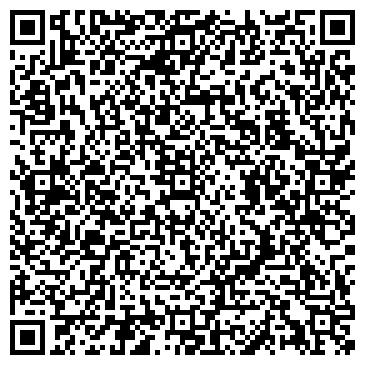QR-код с контактной информацией организации Coldmaster, Частное предприятие