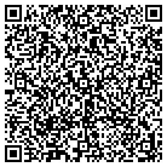 QR-код с контактной информацией организации МСЦ ДЖЕРЕЛО