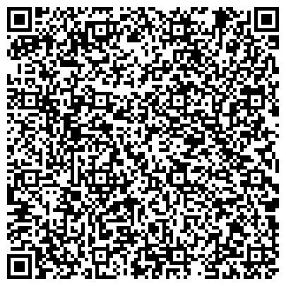 QR-код с контактной информацией организации ТАЛДЫКОРГАНСКОЕ РЕГИОНАЛЬНОЕ ЭКСПЛУАТАЦИОННОЕ УПРАВЛЕНИЕ КАЗСЕЛЕЗАЩИТА