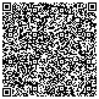 QR-код с контактной информацией организации ООО Волгоградская инструментальная компания (ВИК)
