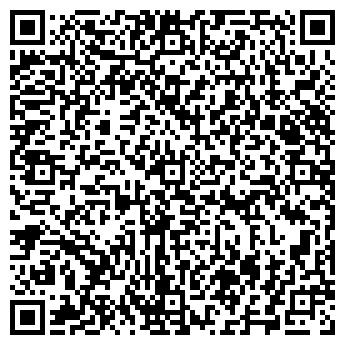 QR-код с контактной информацией организации ПАО «КРИСТАЛИСТ»