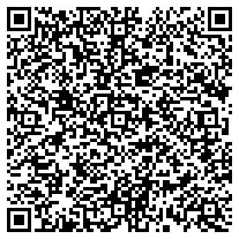 """QR-код с контактной информацией организации """"КОМПАНИЯ ХОЛОД"""""""