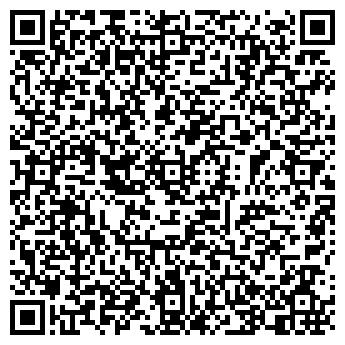 QR-код с контактной информацией организации РемХолод ООО
