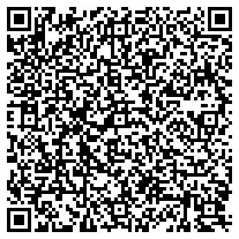 QR-код с контактной информацией организации Мега-М
